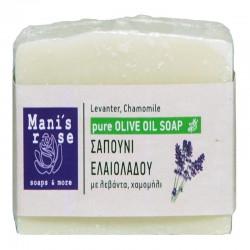 Мыло с оливковым маслом -...