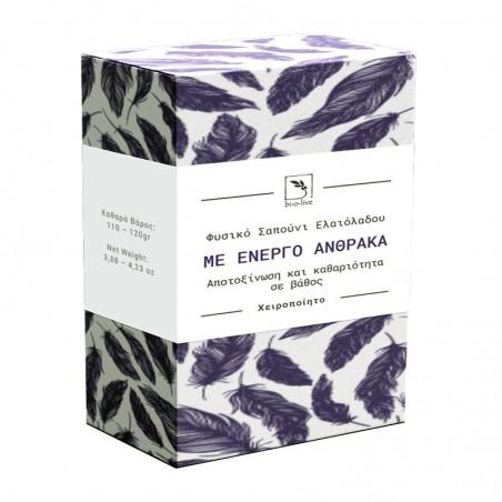 Мыло с оливковым маслом и активным углем - Thraco