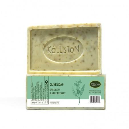 Мыло ручной работы - оливковое масло - Kalliston