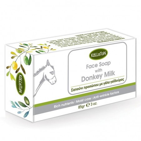 Мыло из ослиного молока - с Крита - 85 гр - Kalliston