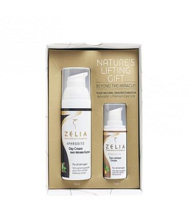 Zelia Natur Подъемная подарочная коробка