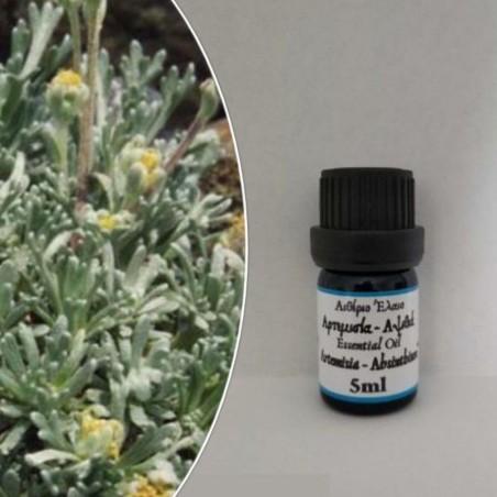 Эфирное масло - 5мл - Artemisia-Avistia - Pagaioils